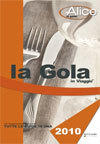 cover-gola-in-tasca